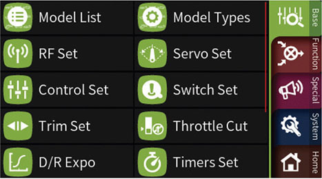 this is the basic menu where most users will make standard adjustments