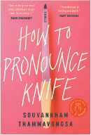 how to pronounce knife book